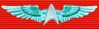 Bridge Commander Certification